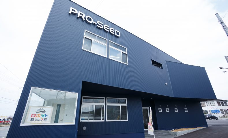 PRO-SEED office